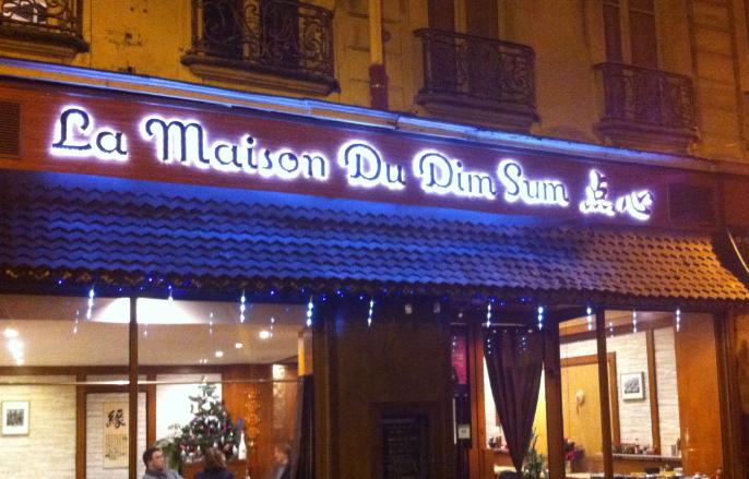 La maison du dim sum paris claire 39 s blog lifestyle food et diy - La maison de claire paris ...